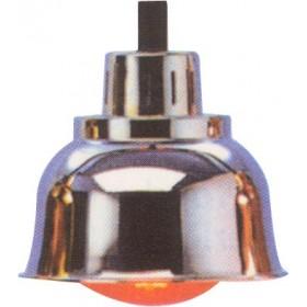 Lampe infra-rouge chauffante Alu brossé